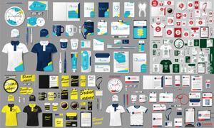 文化衫与工作证等企业视觉矢量素材