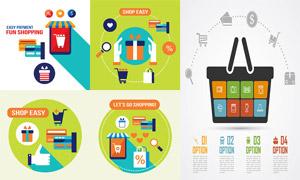 扁平化购物元素信息图矢量素材集V01