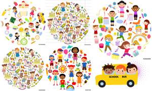 儿童兴趣开发主题卡通创意矢量素材
