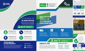 医疗机构与工程公司等海报矢量素材
