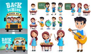 校车巴士与卡通学生等创意矢量素材