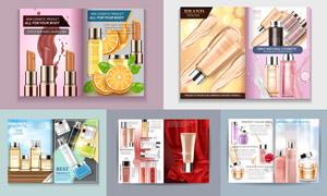 護膚品化妝品廣告宣傳畫冊矢量素材
