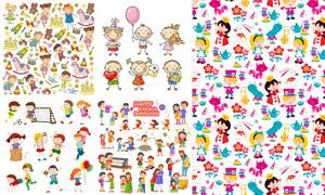可爱童趣元素卡通创意设计矢量素材