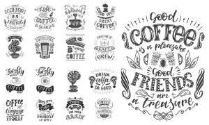 手繪文字咖啡主題創意設計矢量素材
