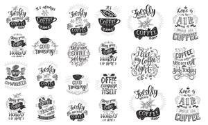 手繪花體英文咖啡創意圖案矢量素材