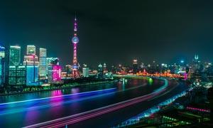 上海外滩城市美丽夜景摄影图片