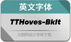 TTHoves-BlackItalic(英文字体)