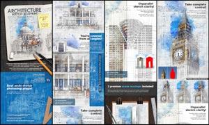 建筑物手绘草图动画效果PS动作