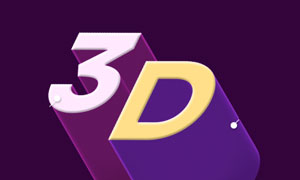 中文版3D立体字设计PS动作