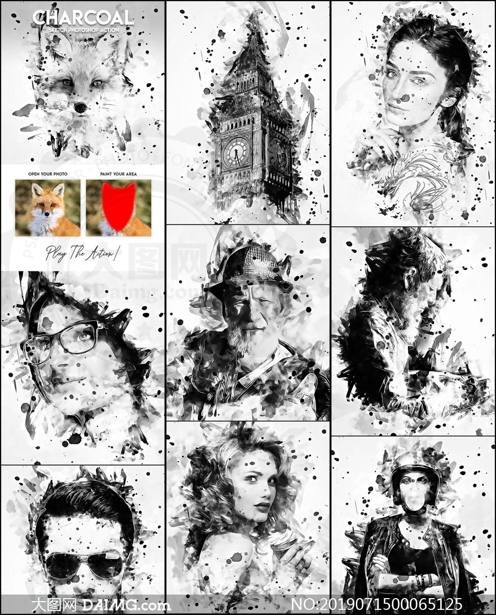 绘画主题水墨涂抹艺术效果PS动作