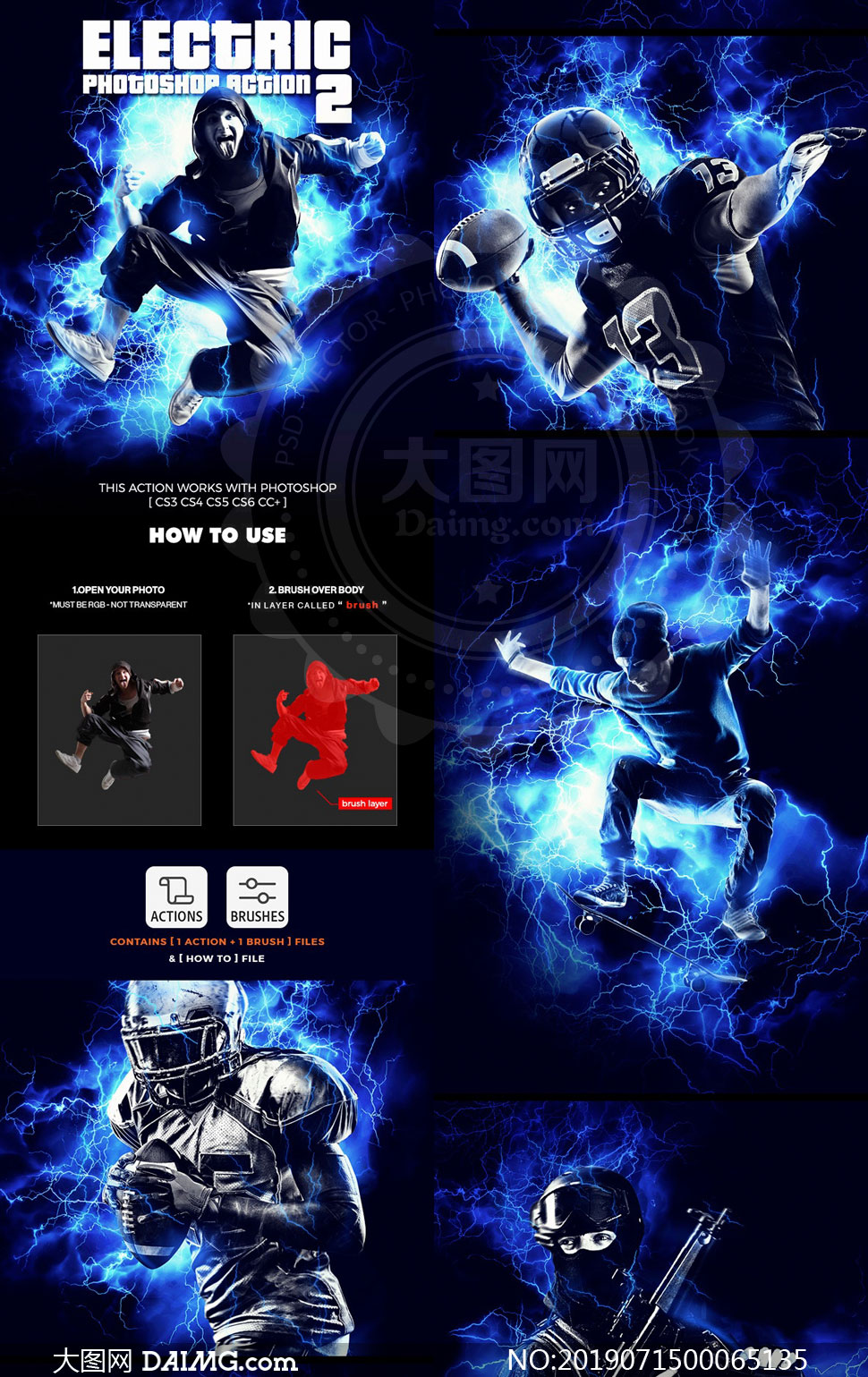 中文版蓝色闪电光线装饰背景PS动作