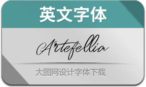 Artefellia( 英文字体)