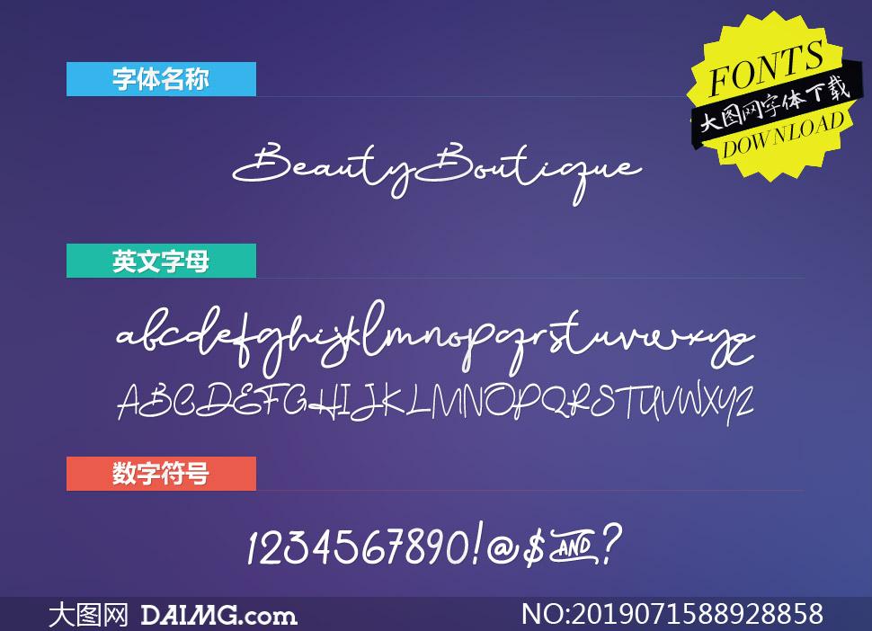BeautyBoutique(英文字体)