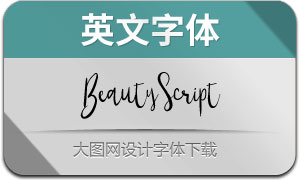 BeautyScript(英文字体)