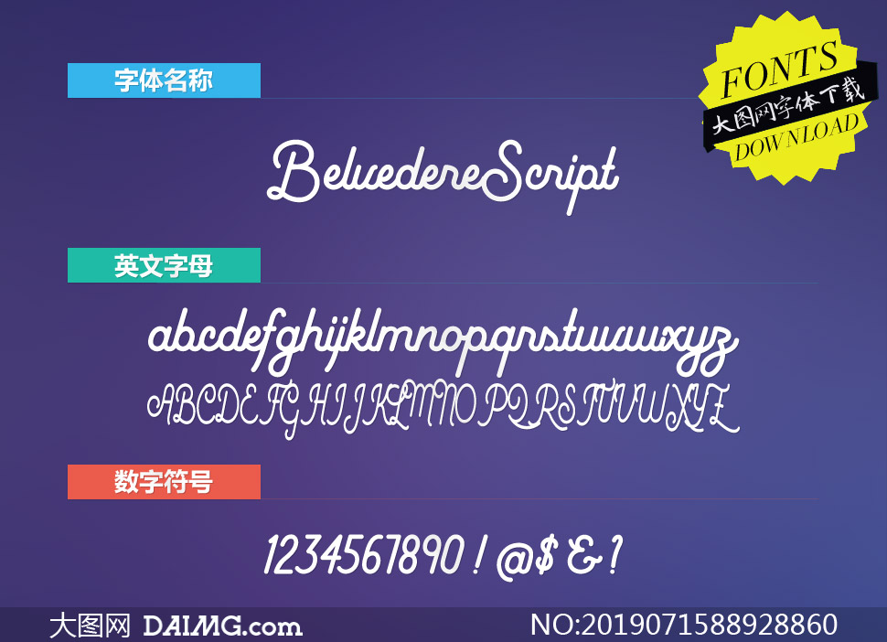 BelvedereScript(英文字体)