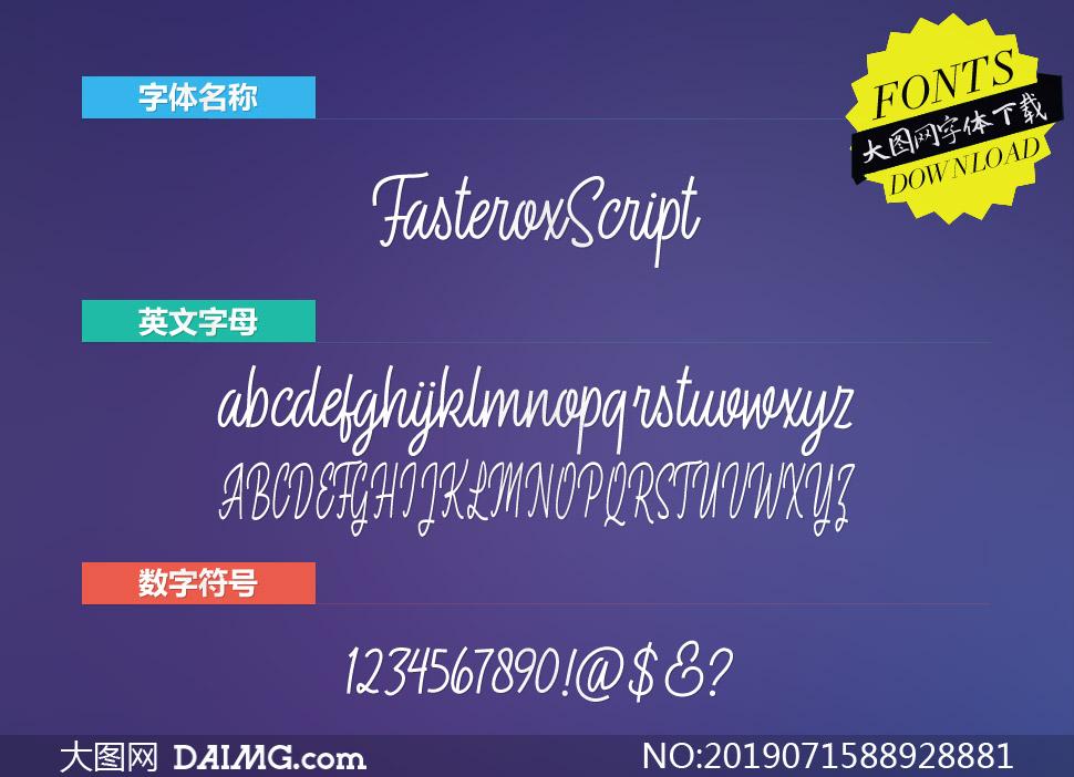 FasteroxScript(英文字体)