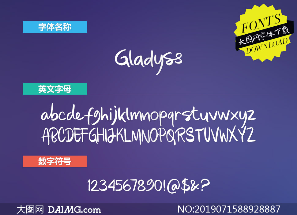 Gladyss系列三款英文字体