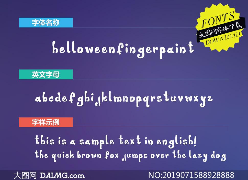 Helloweenfingerpaint(英文字体)