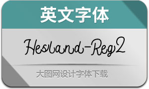 Hesland-Regulartwo(英文字體)