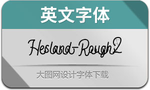 Hesland-RoughTwo(英文字体)