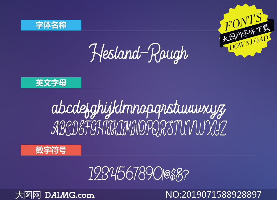 Hesland-Rough(英文字体)