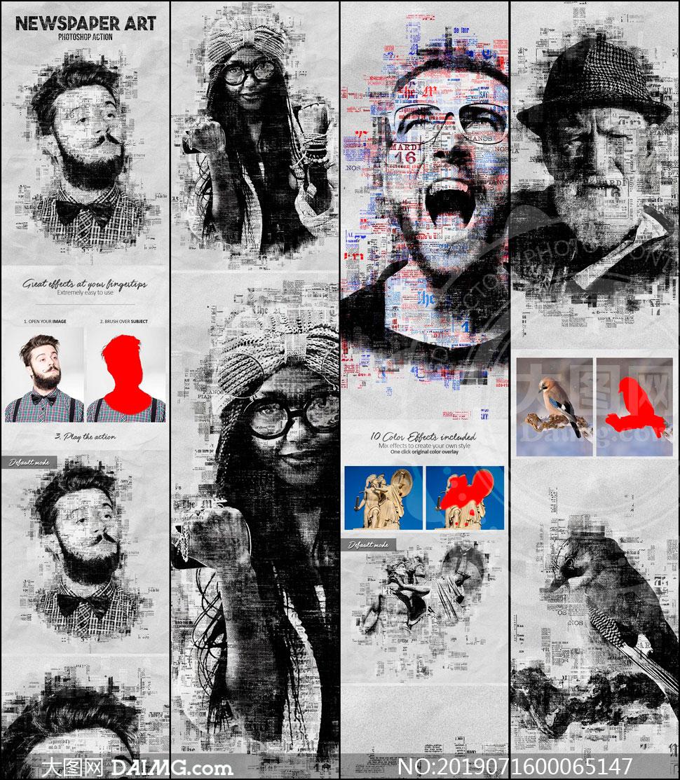 创意的人像添加报纸文字装饰PS动作