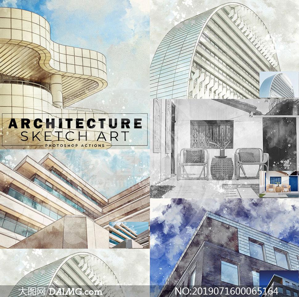建筑物手绘素描艺术效果PS动作