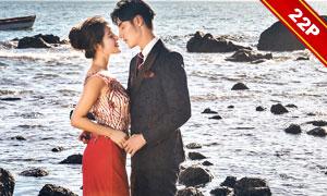 影楼外景主题婚纱摄影高清样片V01