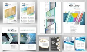 畫冊頁面版式模板矢量素材集合V005