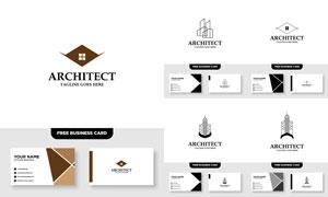 标志及其名片版式设计矢量素材V005