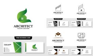 标志及其名片版式设计矢量素材V011