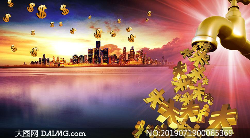 金融投资理财广告背景设计PSD素材