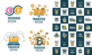 比特币周边的标志创意设计矢量素材