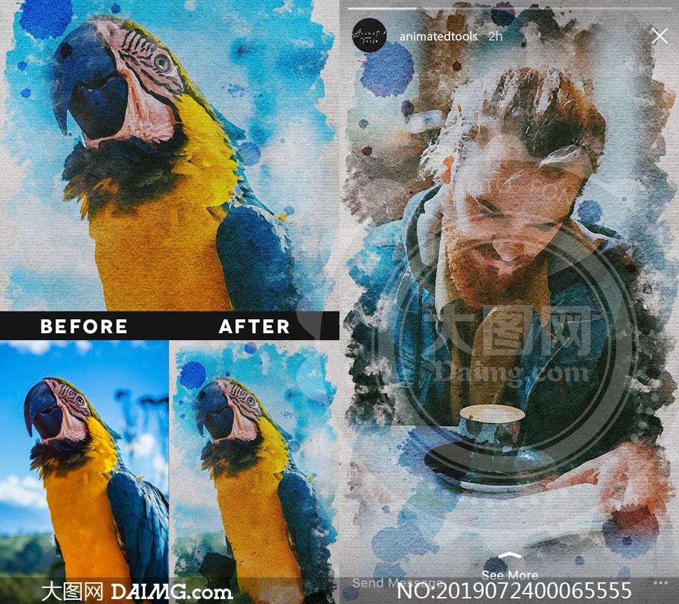 數碼照片復古水彩畫效果PSD模板