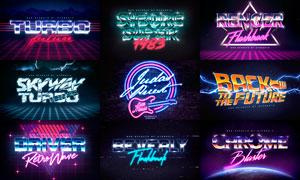 80年代霓虹灯主题文字设计PSD模板V3