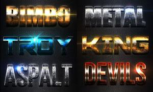 金属科技主题艺术字设计PS样式V3
