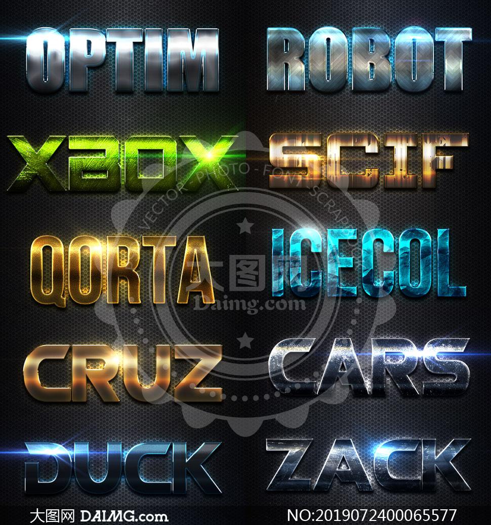 金属科技主题艺术字设计PS样式V5