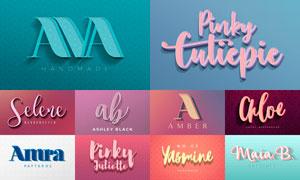 10款可爱的3D立体字设计PSD模板