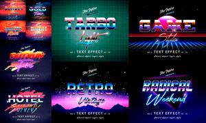 10款霓虹燈主題的80年代藝術字PSD模板