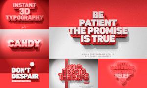 9款红色和白色主题立体字PSD模板