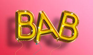 时尚的彩色气球字设计PSD模板