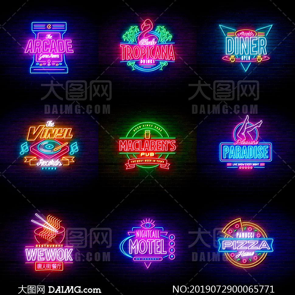 9款霓虹灯主题艺术字设计PSD模板