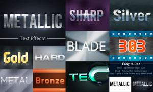 10款质感的金属艺术字设计PSD模板