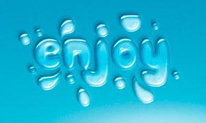 透明的立体水滴字设计PSD模板