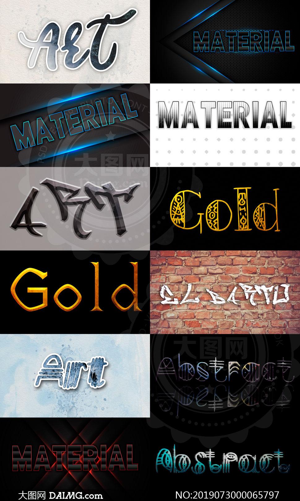专业的时尚艺术字设计PS样式V11