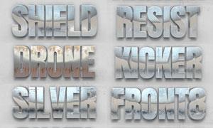 10款頹廢的銀色金屬藝術字PS樣式V2
