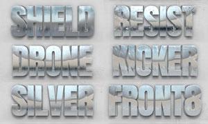 10款頹廢的銀色金屬藝術字PS樣式V3
