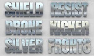 10款頹廢的銀色金屬藝術字PS樣式V5