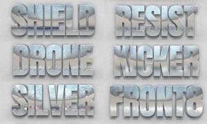 10款頹廢的銀色金屬藝術字PS樣式V4