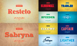 10款复古主题风格艺术字设计PSD模板V3